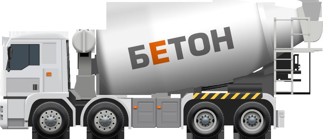 Купить бетон с доставкой в домодедовском районе купить 1 куб бетона купить