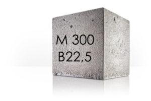 Бетон М300 B 22.5 с Доставкой в Домодедово МО
