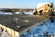 Возведение бетонных конструкций в зимний период.